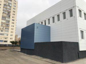 Opincan - Instituto Canario de Seguridad Laboral