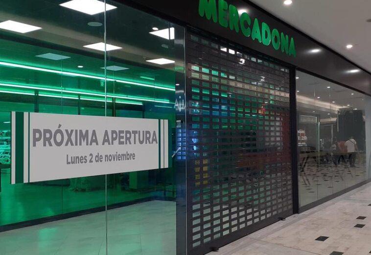 Supermercado Mercadona CC El Mirador